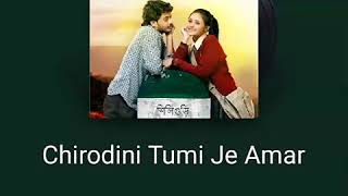 Chirodini tumi Je Amar Kishore Kumar by Bangali Mamun