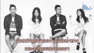 [Thai Sub]GARY & JUNG IN -- YOUR SCENT