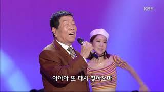 김용만 - 잘 있거라 부산항.
