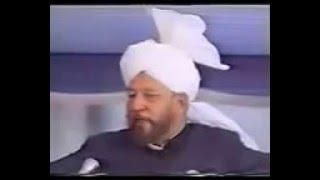 Hazarat Khalifa Rabeh (ABA) about Biwi se Husn e Salook