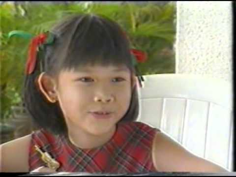Min interview six years old
