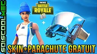 HOW TO HAVE A FREE PARACHUTE SKIN! FORTNITE BATTLE ROYAL! NEWS!