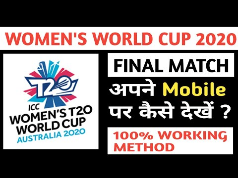 How To Watch Women's T20 World Cup Live Match On Mobile.