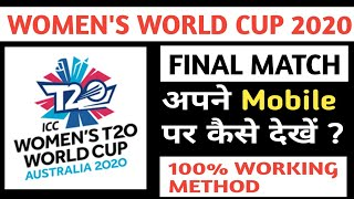 How to watch Women's T20 World Cup Final match live on Mobile.