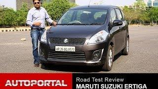 "Maruti Suzuki Ertiga Review ""Test Drive"" - AutoPortal"