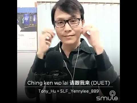 ching ken wo lai