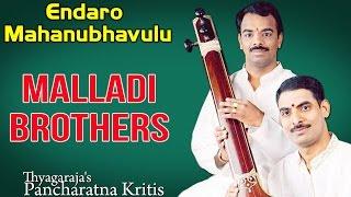 Endaro Mahanubhavulu | Malladi Brothers (Album: Thyagaraja's Pancharatna Kritis)