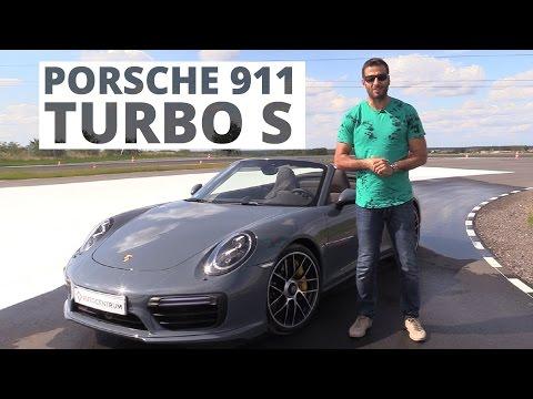 Porsche 911 Turbo S Cabrio 3.8 580 KM, 2016 - test AutoCentrum.pl #292