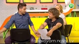 Фоззи и Егор Калейников оседлали стулья в прямо эфире
