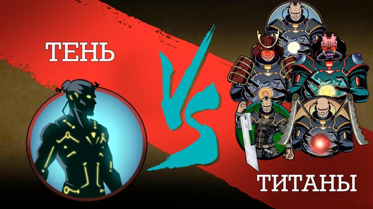 KIYMA makinası KASAP, karikatür, çocuklar için oyun Shadow Fight 2 gölge boksu