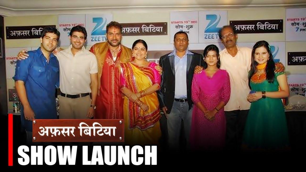 Download Zee TV Launch Coverage of Afsar Bitiya