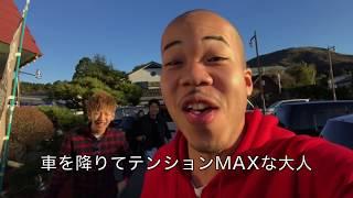 【ブライアン】年明けは友達と箱根旅行や!【ブログPart6】 thumbnail