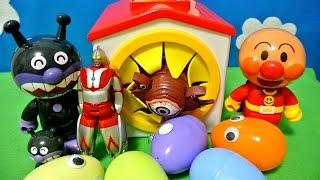 アンパンマンとバイキンマンと一緒に、さわって!さがして!てさぐりボックスで遊んだよ♪ 中からはたまごカプセルやウルトラエッグも出てくるよ!怪獣も出てきた~!