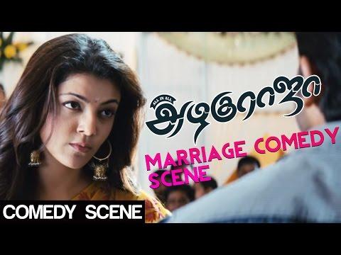 All in All Azhagu Raja - Marriage Comedy Scene | Karthi, Kajal Aggarwal | M. Rajesh