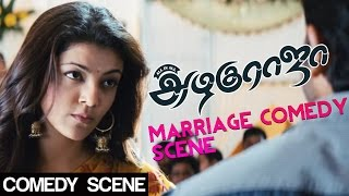 All in All Azhagu Raja - Marriage Comedy Scene | Karthi, Kajal Aggarwal | M. Rajesh