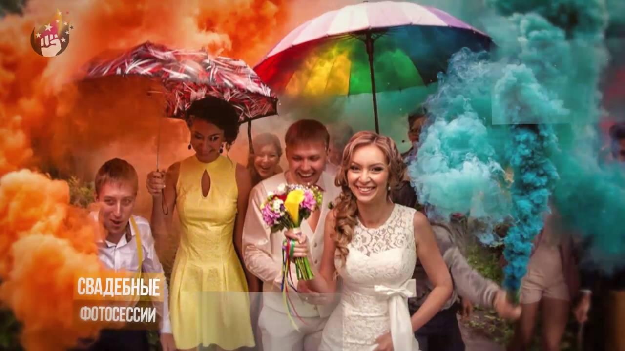 цветной дым синий и оранжевый дымовые шашки в Туле - YouTube