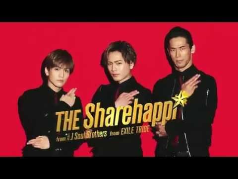 【三代目J Soul Brothers】 ポッキー THE Sharehappi 「恋愛」篇