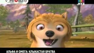 Сергей Лазарев об озвучивании мультфильма