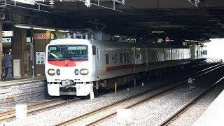 "2019/06/05 【回送】 E491系 East i-E 大宮駅 | JR East: E491 Series ""East i-E"" Inspector at Omiya"