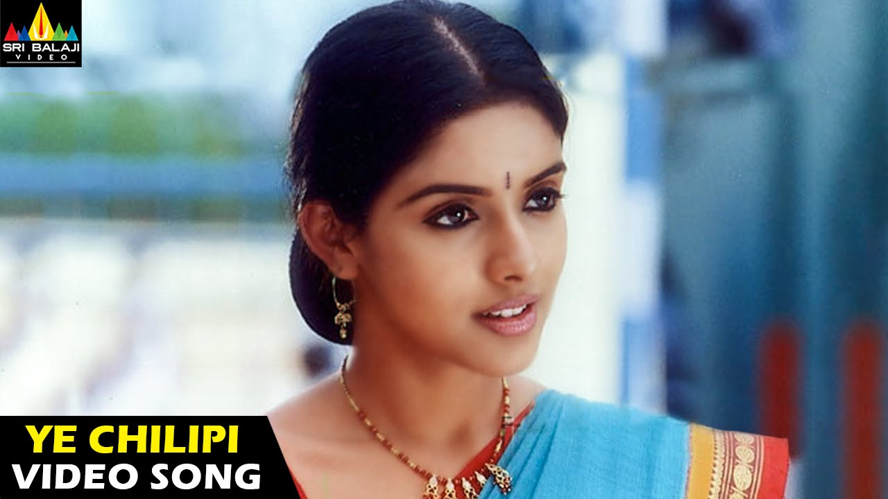 Download Gharshana Songs | Ye Chilipi Video Song | Venkatesh, Asin | Sri Balaji Video