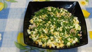 Весенний салат с консервированным тунцом.