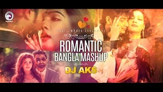 Romantic Mashup | Eagle Music | DJ AKS | Romantic Song Mashup 2017