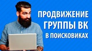 видео Какие факторы влияют на выход в ТОП выдачи Яндекса