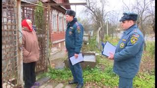 День пожарной безопасности в Ильинском поселении