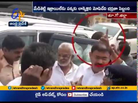 YCP Leader Thota Trimurthulu Attacked | by Party Activist with Slipper | in Draksharamam