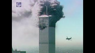 ערב חדש - 11.09.2001: מתקפת הטרור של ה-11 בספטמבר