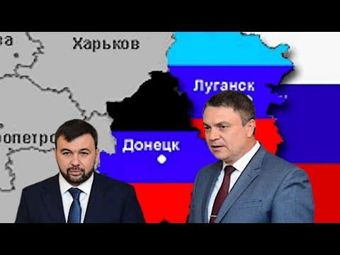 """""""ДНР"""" и """"ЛНР"""" будут ликвидированы."""