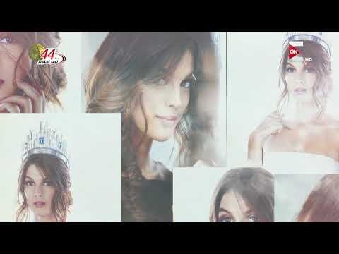 حصرياً على #ON_E .. تغطية خاصة لزيارة ملكة جمال الكون لمصر في الفترة من 23 - 29 أكتوبر  - نشر قبل 7 ساعة