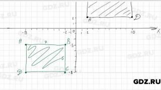 № 422 - Математика 6 класс Зубарева