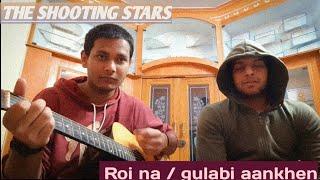 Roi na & gulabi aankhen   Samarth Singh & Rohit Singh    Singing Competition