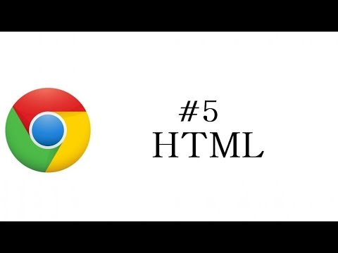 Chrome Extension Tutorial - 5 - HTML