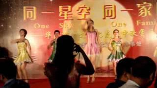 china   فتيات صينيات جميلات   Guangzhou