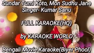 Sundar Tumi Kato Karaoke  Kumar Sanu -9126866203