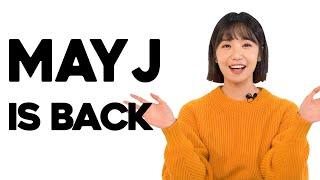 여러분~ 오랜만이에요. 메이제이 리 유튜브 채널이 새롭게 시작됩니다. 많이 기대해주세요! MAY J LEE channel is starting afreash. Look forward to my channel.