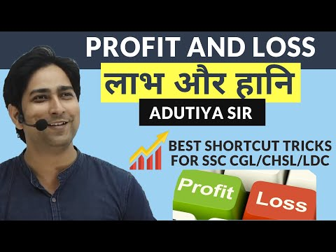 Profit and Loss Shortcut Tricks How to Solve Profit & Loss Questions-Adutiya Sir New Batch Maths SPl thumbnail