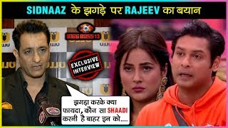 Ex Bigg Boss Contestant Rajeev Paul Reacts On Shehnaz's Flip Game & Supports Siddharth | EXCLUSIVE