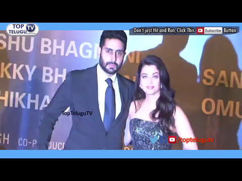Abhishek Bachchan Treats Aishwarya Badly At Sarbjit Red Carpet   Amitabh Bachchan   Bollywood News