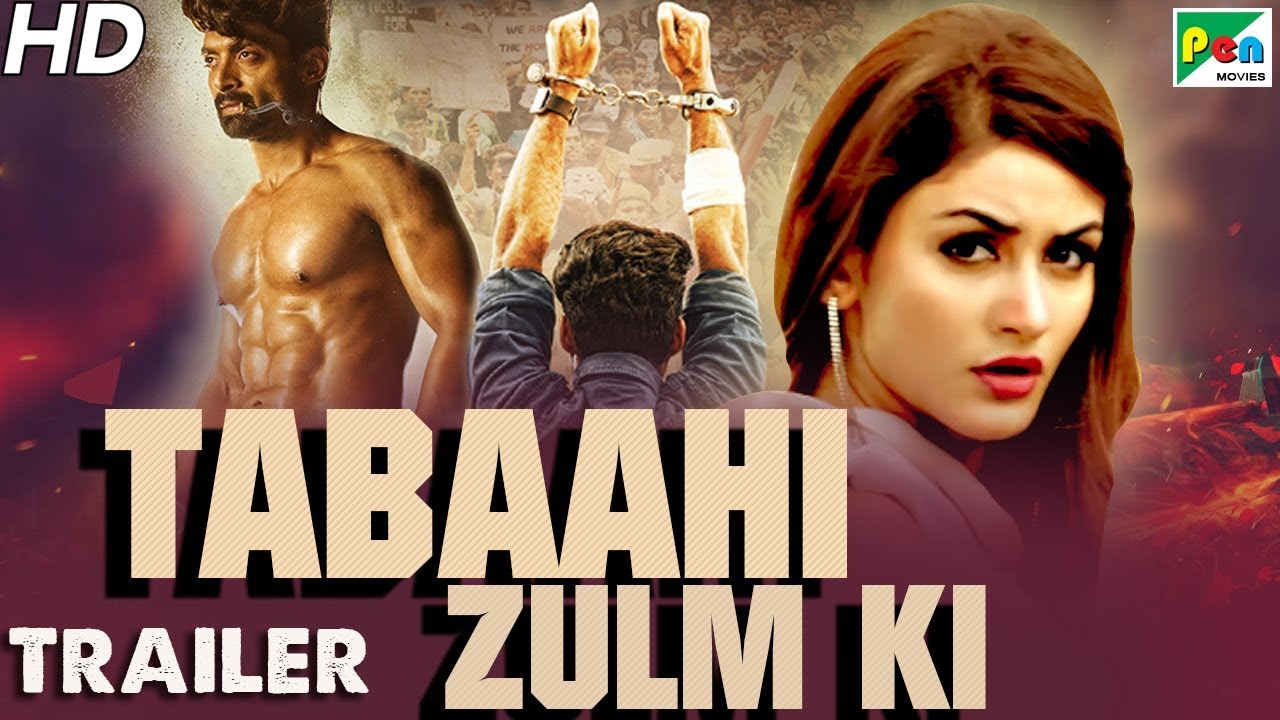 Official Hindi Dubbed Movie Trailer
