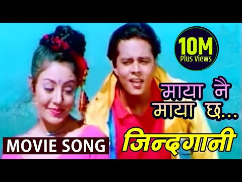 "Maya Nai Maya -""JINDAGANI"" Movie 