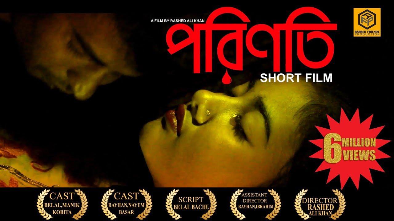 Bangla sexy book