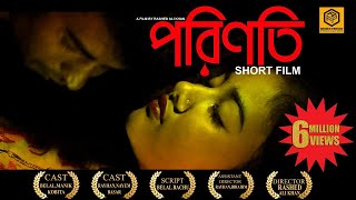 পরিণতি | PORINOTI | Bengali hot Short Film | Kobita | Hero Manik | Belal | By Rashed Friendz Parnk