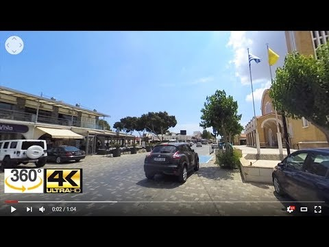 Paralimni City Cyprus (Near Protaras) - Properties In Cyprus For Sale