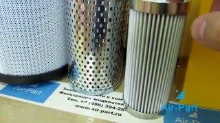 Купить гидравлические фильтры, картриджи(Любые гидравлические фильтры, элементы в наличии на складе в Москве, доставка по России. ..., 2015-12-09T06:11:26.000Z)