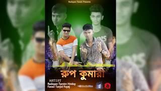 Rup Kumari | রুপ কুমারী | Radoyan Tamim Hridoy | Faravi Tanjid Foyej | New Song