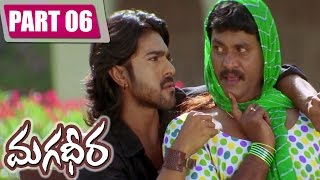 Magadheera Telugu Full Movie || Ram Charan, Kajal Agarwal ||  Part 6