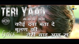 कोई दवा बता दे बुलण की तेरी याद आव स // TERI YAAD // Haryanvi song /whastup Status